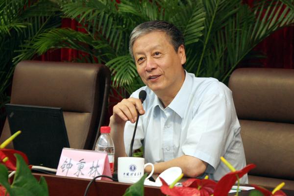 中国教育学会会长钟秉林来校作报告