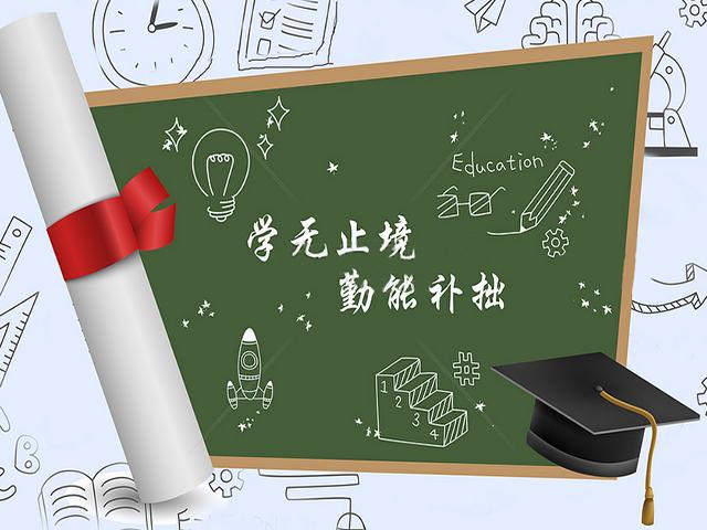 2017年4月高等教育自学考试违规处理结果查询