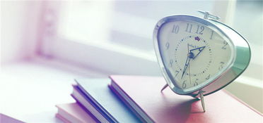 自考时间及次数
