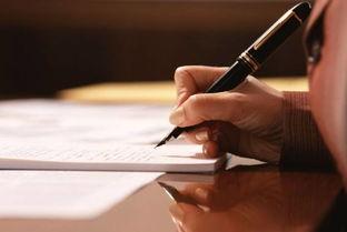 湖北省教育考试院2017年7月自考报名截止时间6月1日_普育吧_自考