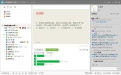 普育吧中国教育020的领导者,在线课程开启