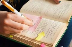 【自考】怎样提高学习效率?