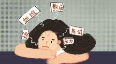 你连几点睡都控制不了,还想控制人生?