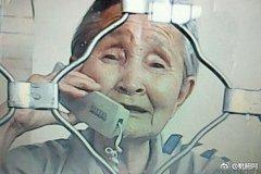 河北8旬老太保外就医被拒,监狱:不具备保外就医条件