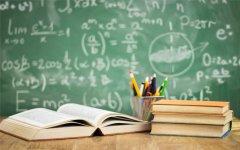 想考教师资格证?这些问题你必须懂,建议收藏!