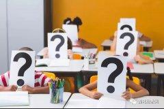 教资 | 关于教师资格证的八个问题!很有必要了解下!