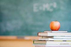 省教育考试院关于做好2018年成人高考报名工作的通知