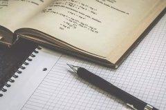 湖北省2018年下半年中小学教师资格考试(笔试)报考条件及流程
